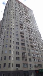 Квартира Олевська, 5, Київ, Z-573387 - Фото