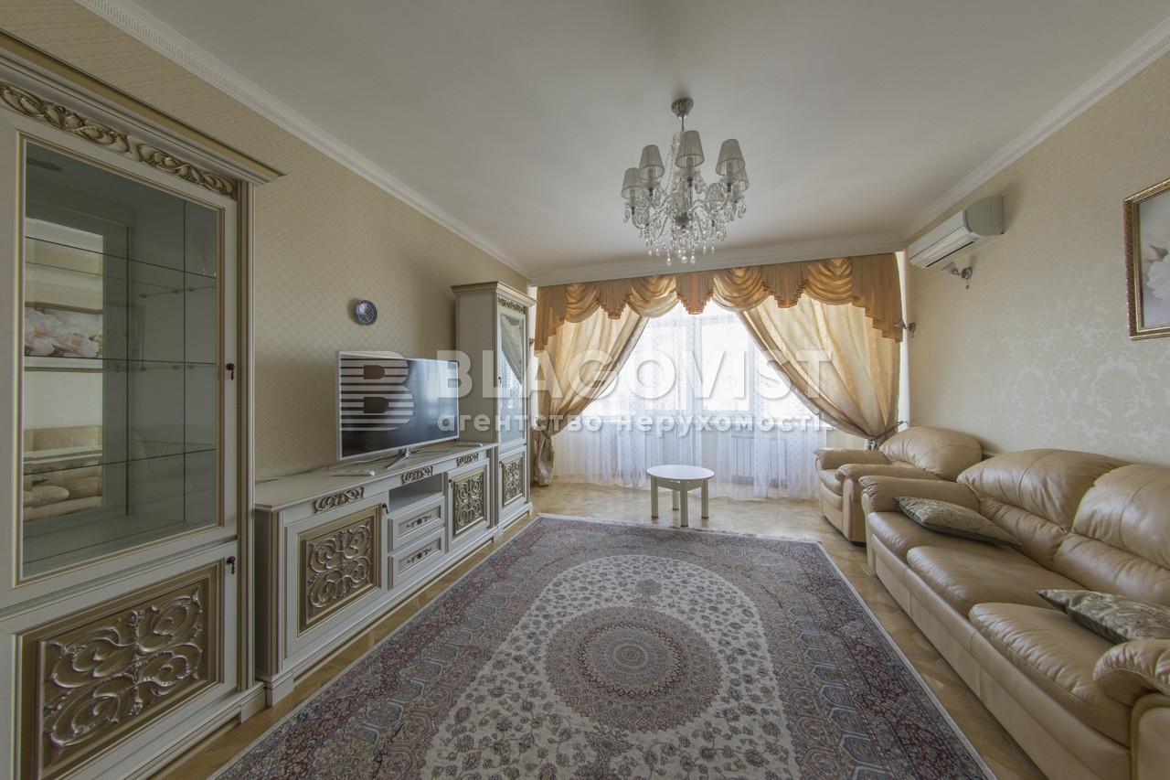 Квартира Z-1195709, Героев Сталинграда просп., 12ж, Киев - Фото 1