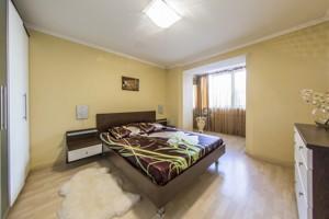 Квартира Малевича Казимира (Боженко), 53/30, Киев, J-1812 - Фото 13