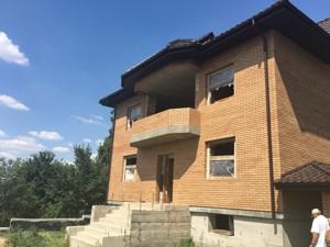 Будинок Гориста, Київ, Z-206497 - Фото1