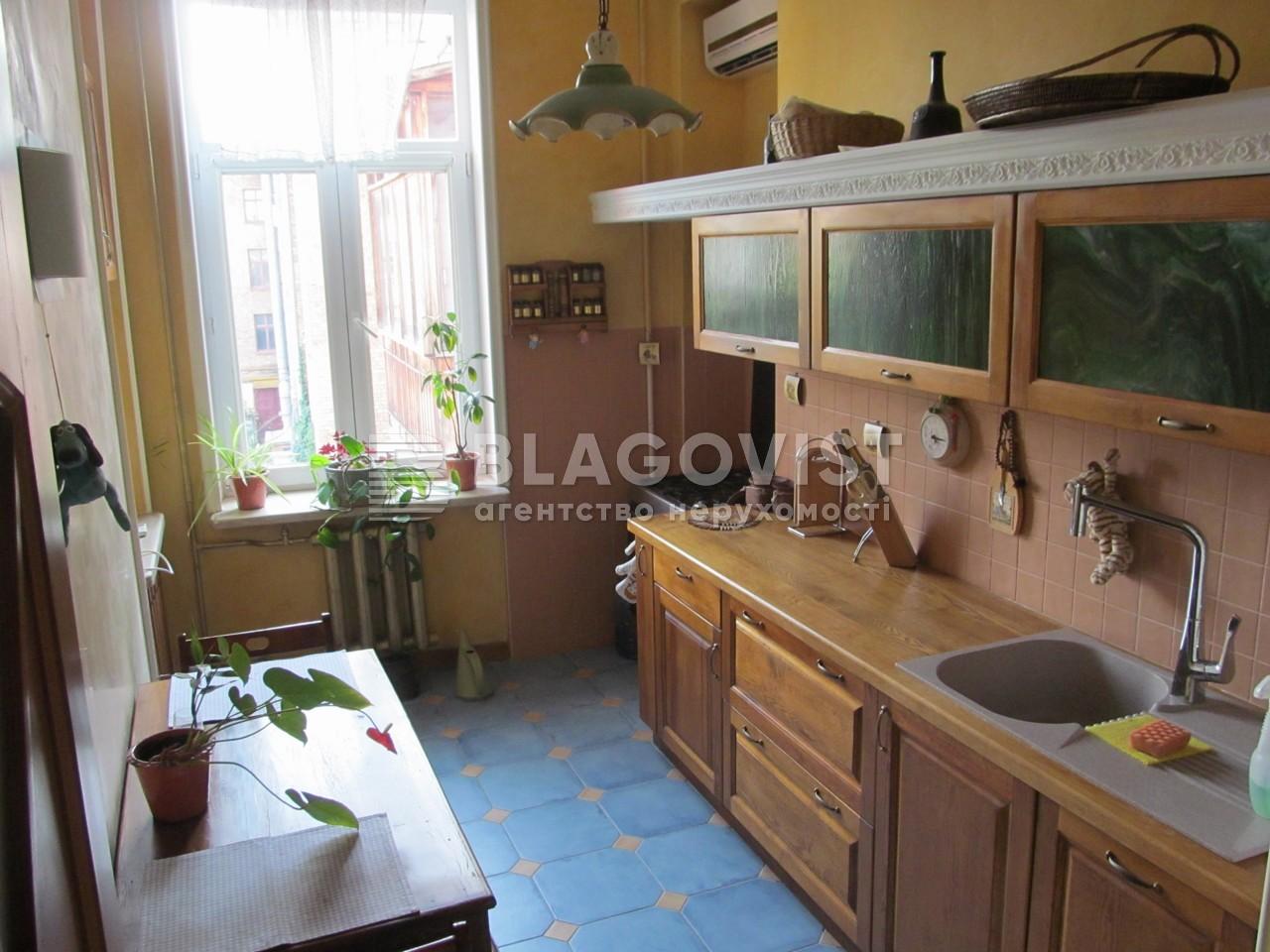 Квартира C-103021, Деловая (Димитрова), 13, Киев - Фото 8