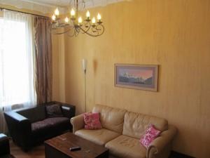 Квартира Деловая (Димитрова), 13, Киев, Z-53319 - Фото3