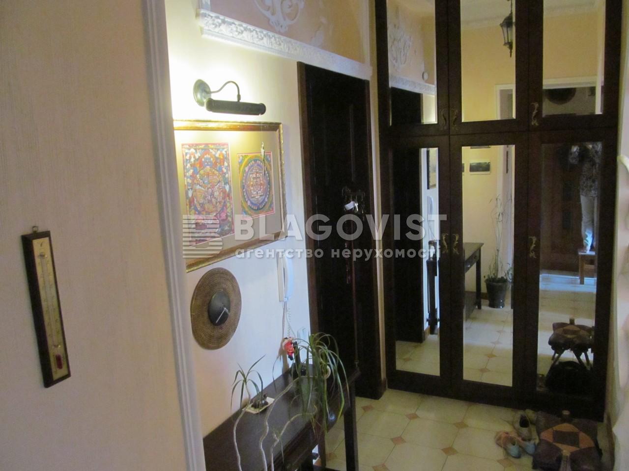 Квартира C-103021, Деловая (Димитрова), 13, Киев - Фото 13