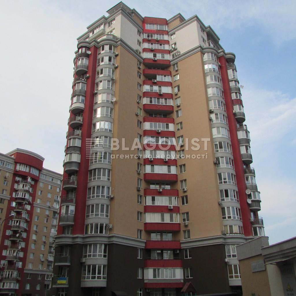Квартира D-32387, Симоненко, 5, Киев - Фото 1