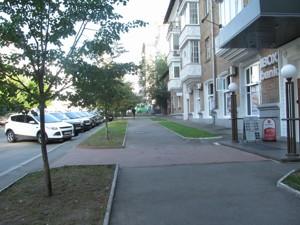 Квартира C-103021, Деловая (Димитрова), 13, Киев - Фото 16