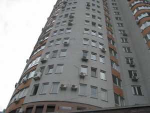 Квартира Саперно-Слободская, 10, Киев, H-14488 - Фото3