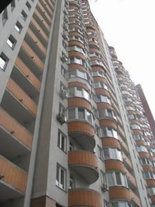 Квартира H-14488, Саперно-Слободская, 10, Киев - Фото 9