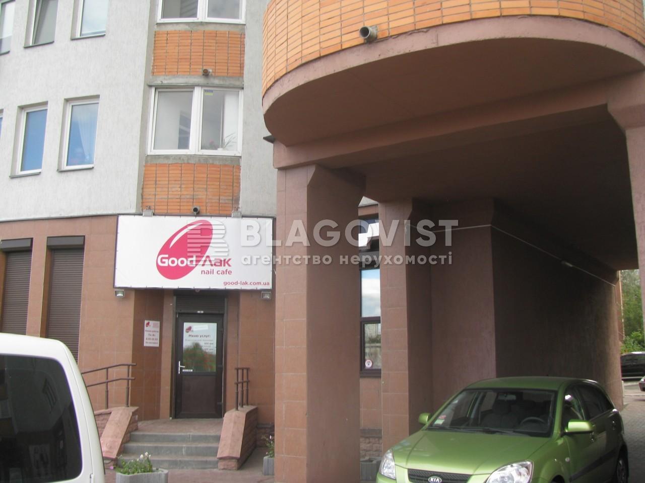 Квартира H-14488, Саперно-Слободская, 10, Киев - Фото 10