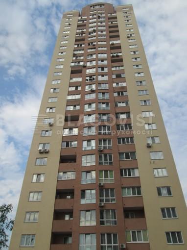 Квартира, X-30553, 9