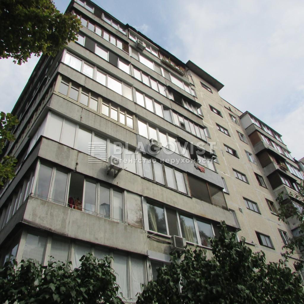 Квартира Z-1819164, Маричанская (Бубнова Андрея), 11/8, Киев - Фото 3