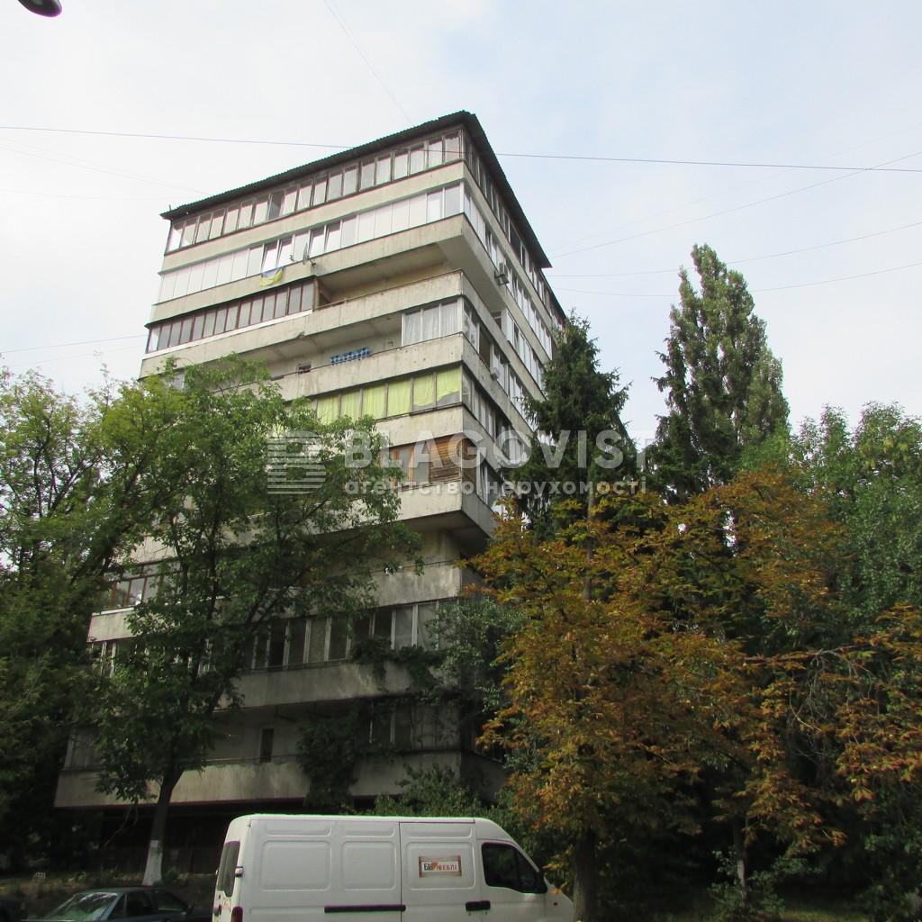Квартира Z-1819164, Маричанская (Бубнова Андрея), 11/8, Киев - Фото 1