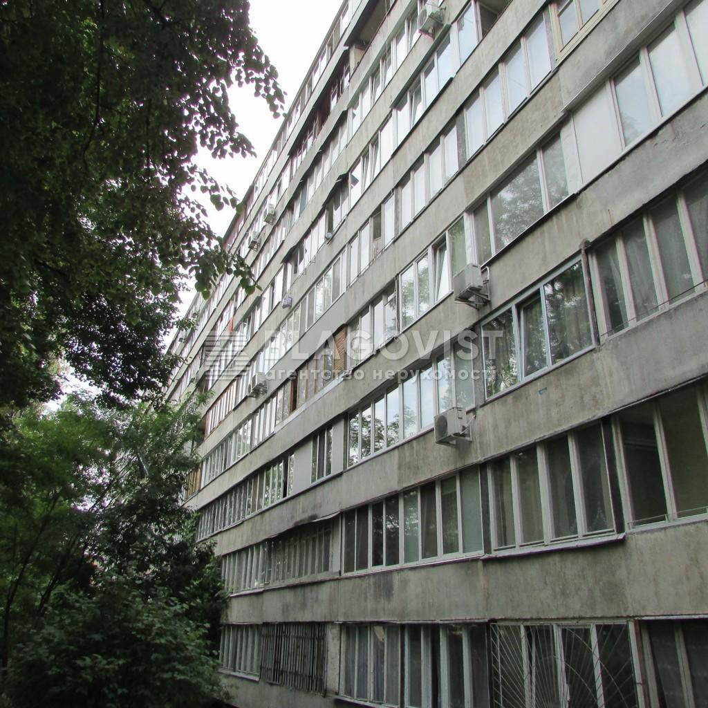 Квартира Z-1819164, Маричанская (Бубнова Андрея), 11/8, Киев - Фото 5