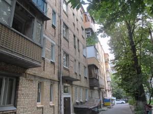 Квартира Білгородська, 12, Київ, H-42085 - Фото