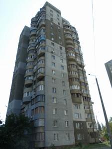 Квартира Азербайджанская, 16/1, Киев, F-36470 - Фото