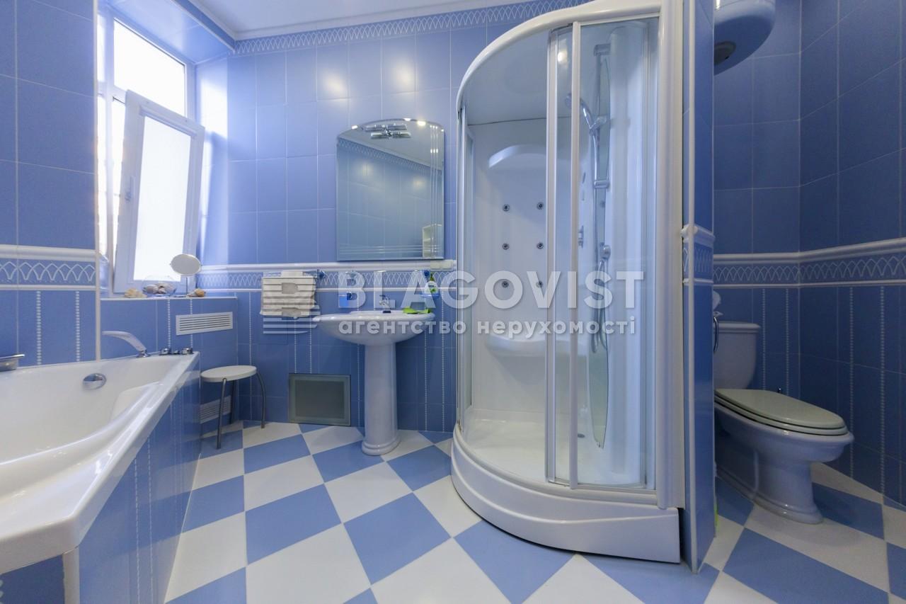 Квартира F-16107, Институтская, 24/7, Киев - Фото 13