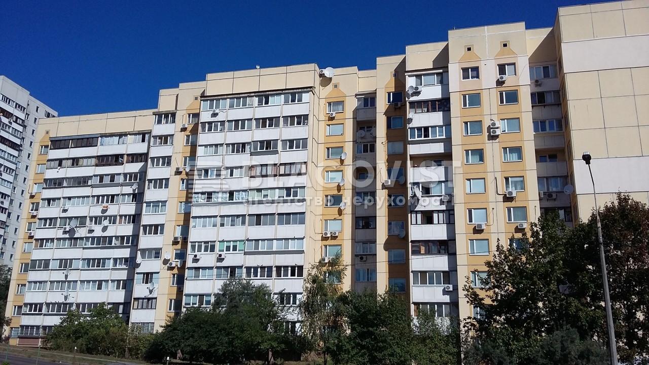 Нежитлове приміщення, H-40098, Кадетський Гай, Київ - Фото 1
