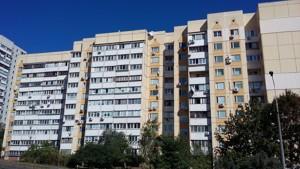 Квартира Кадетський Гай, 9, Київ, P-26621 - Фото1
