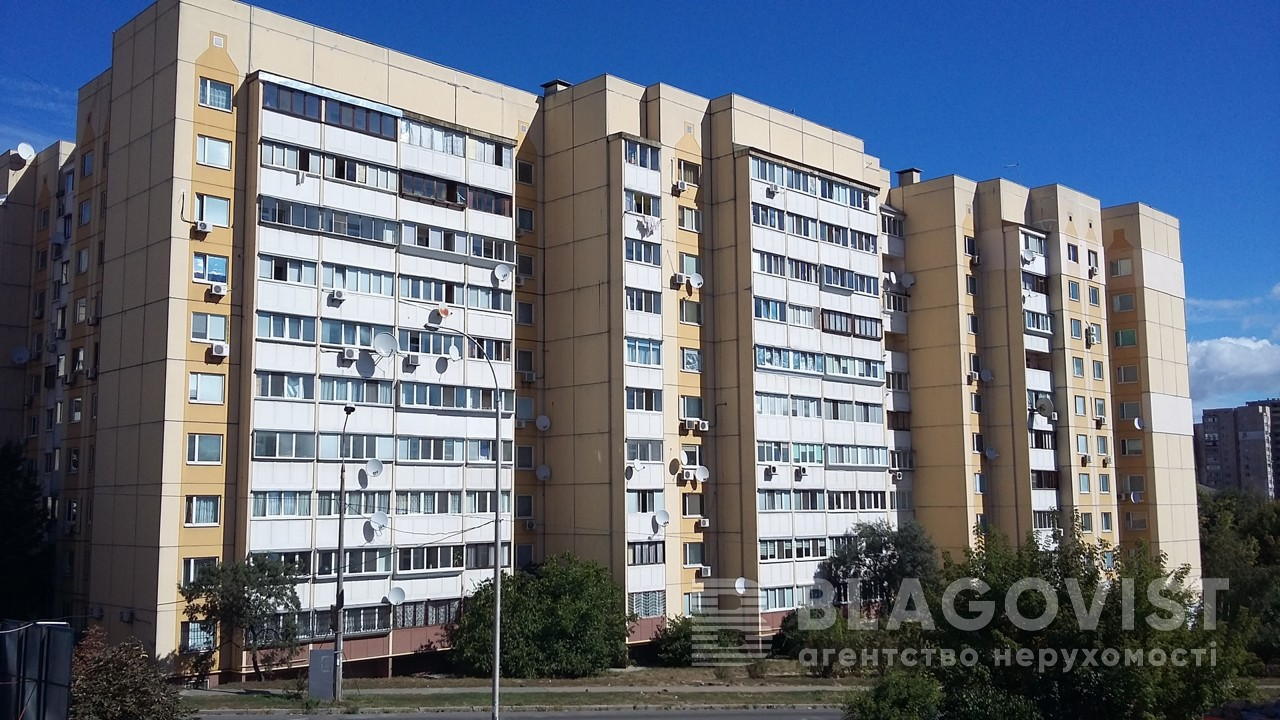 Нежитлове приміщення, H-40098, Кадетський Гай, Київ - Фото 2