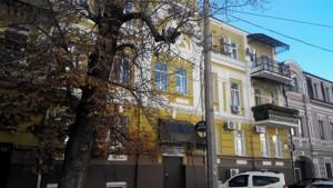 Квартира Хорива, 7, Киев, Z-606649 - Фото1
