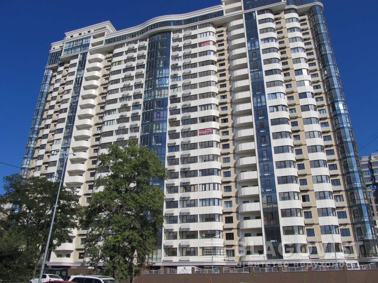 Квартира Z-411483, Драгомирова Михаила, 2а, Киев - Фото 3