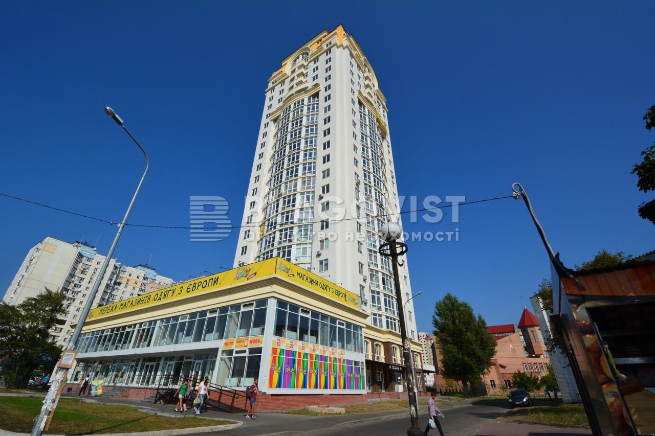 Нежилое помещение, R-21964, Оболонский просп., Киев - Фото 4