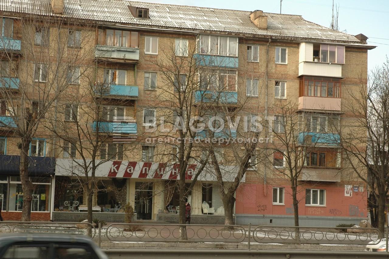 Магазин, Гагарина Юрия просп., Киев, Z-430303 - Фото 12