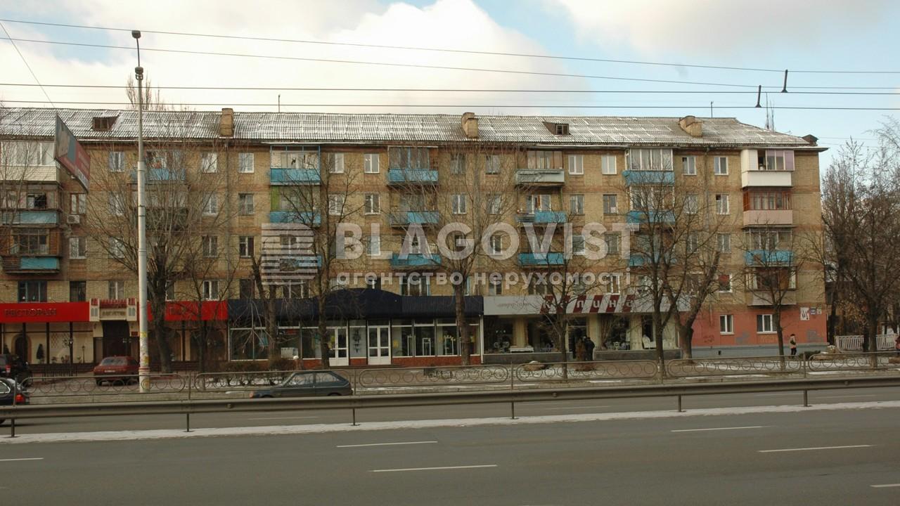Магазин, Гагарина Юрия просп., Киев, Z-430303 - Фото 1
