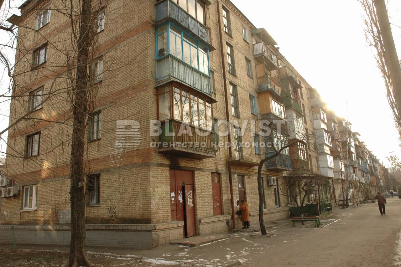 Магазин, Гагарина Юрия просп., Киев, Z-430303 - Фото 13