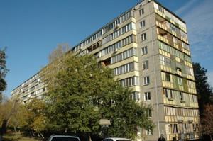 Квартира Мінський просп., 6а, Київ, R-33192 - Фото1