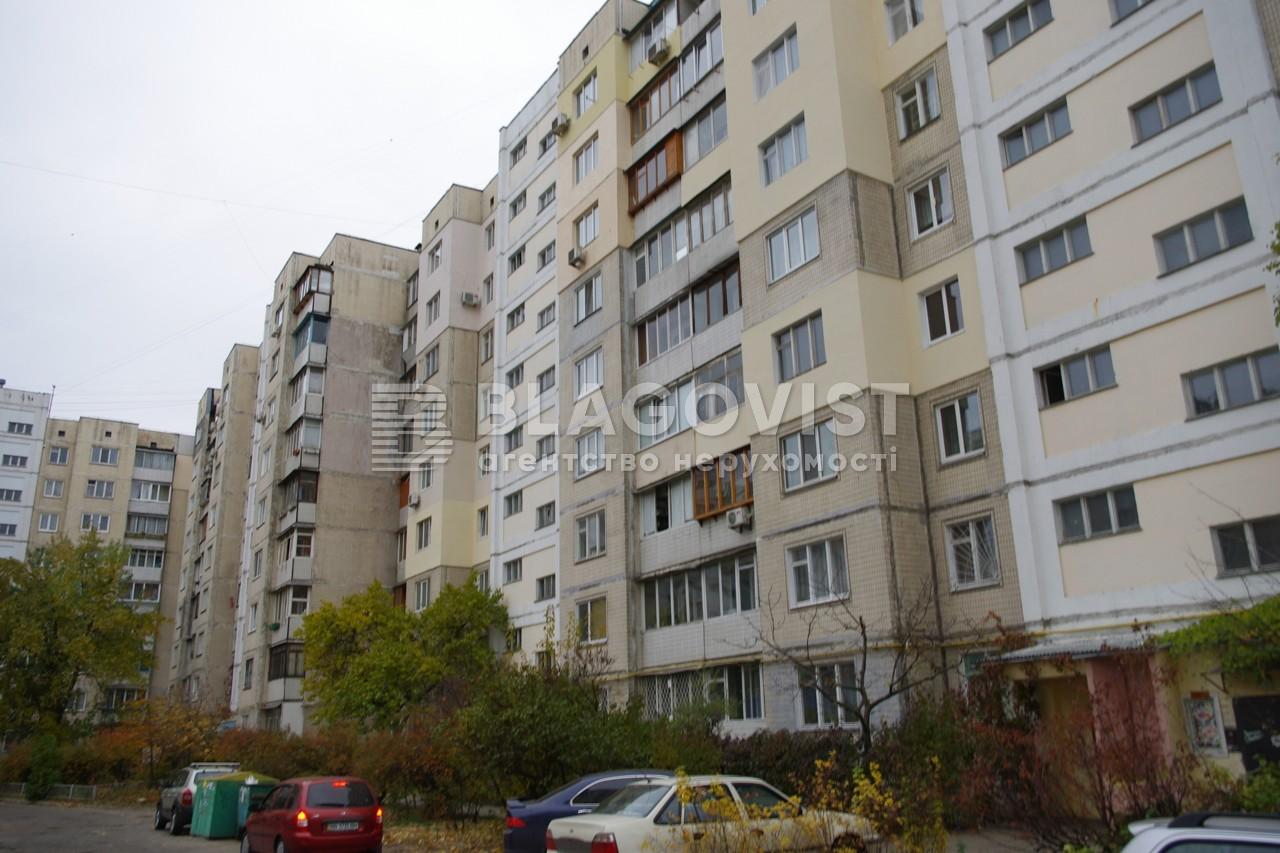 Нежилое помещение, H-48017, Оболонский просп., Киев - Фото 3