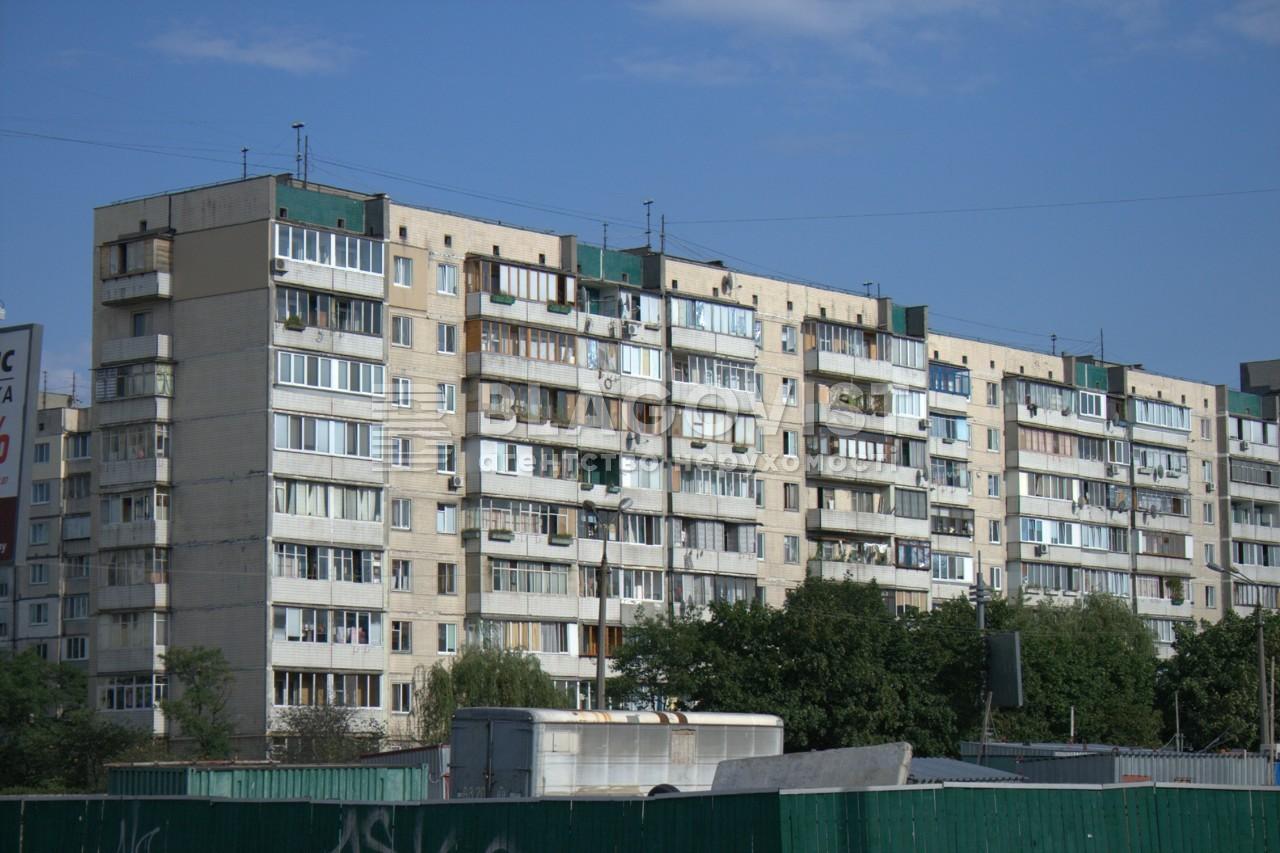 Нежилое помещение, H-48017, Оболонский просп., Киев - Фото 2