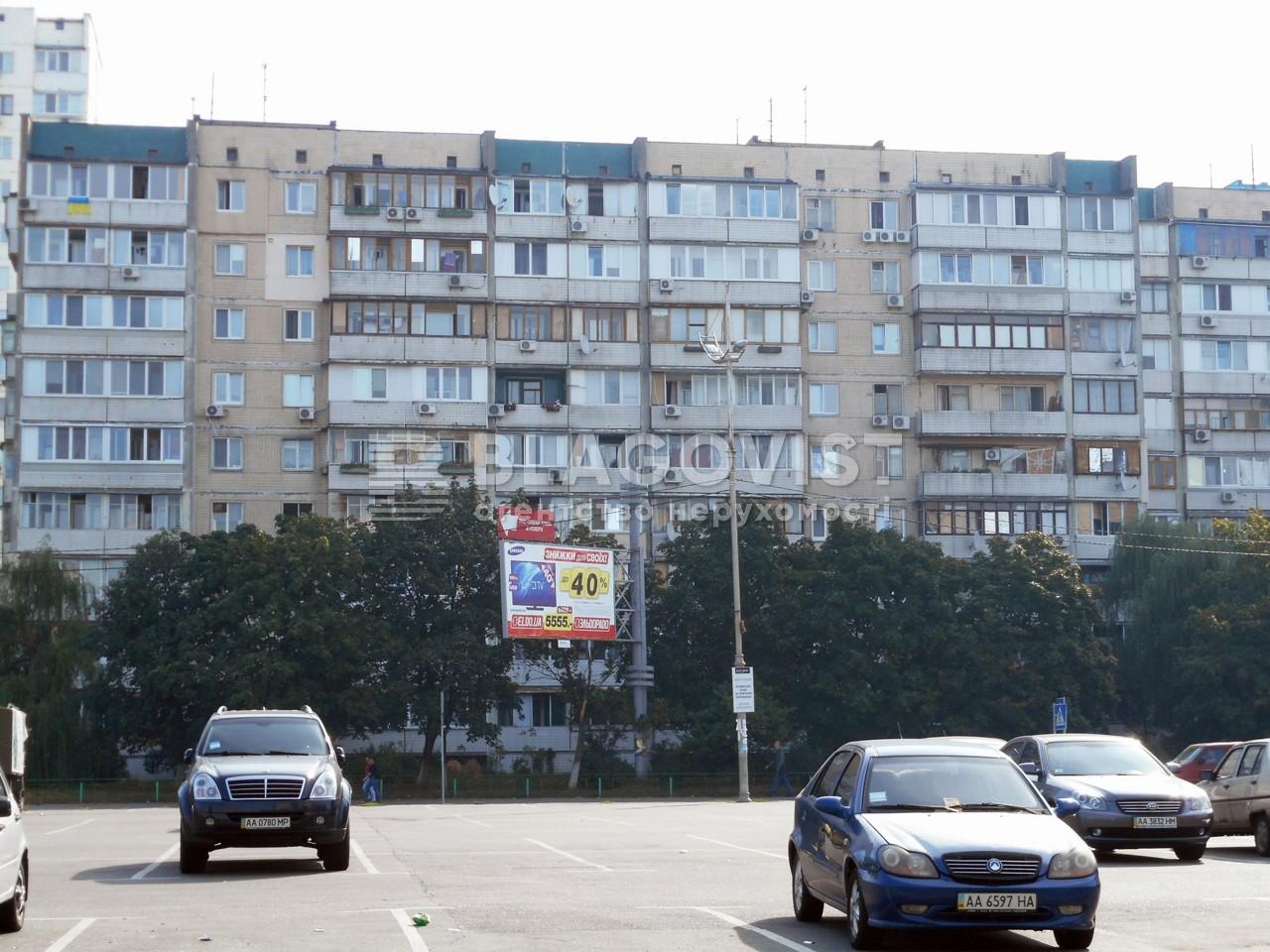 Нежилое помещение, H-48017, Оболонский просп., Киев - Фото 1