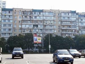 Нежитлове приміщення, Оболонський просп., Київ, H-48017 - Фото