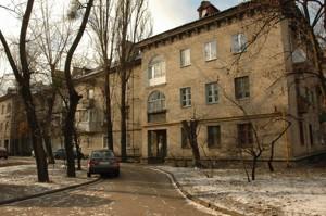 Квартира Гагарина Юрия просп., 8а, Киев, Z-745548 - Фото2