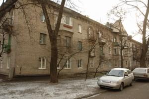 Квартира Гагарина Юрия просп., 8а, Киев, Z-745548 - Фото3