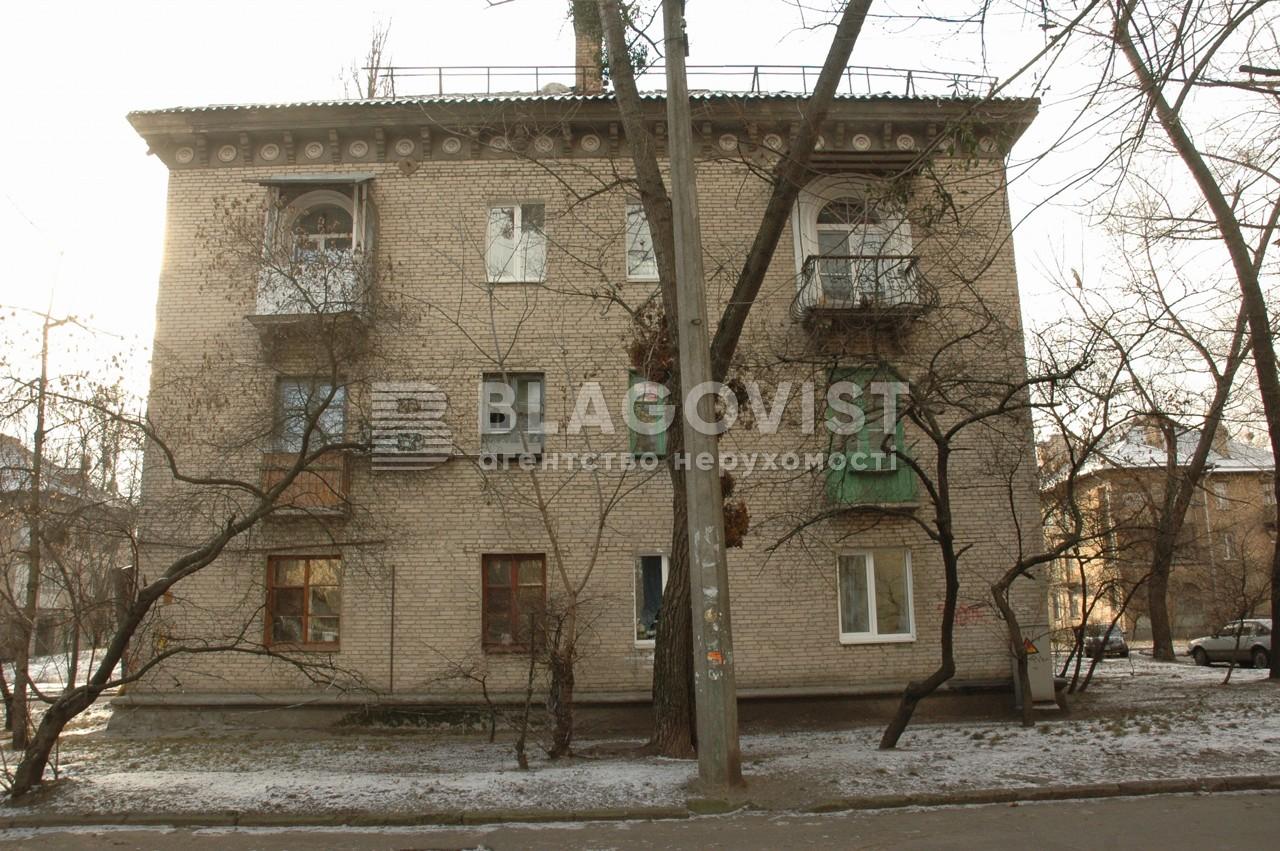 Квартира R-38099, Гагаріна Юрія просп., 8а, Київ - Фото 5
