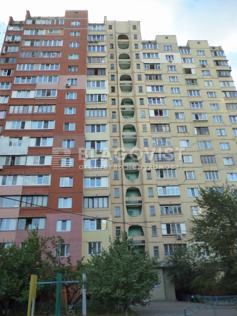 Офис, F-38064, Харьковское шоссе, Киев - Фото 1