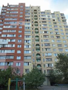 Квартира Харьковское шоссе, 59, Киев, Z-48491 - Фото