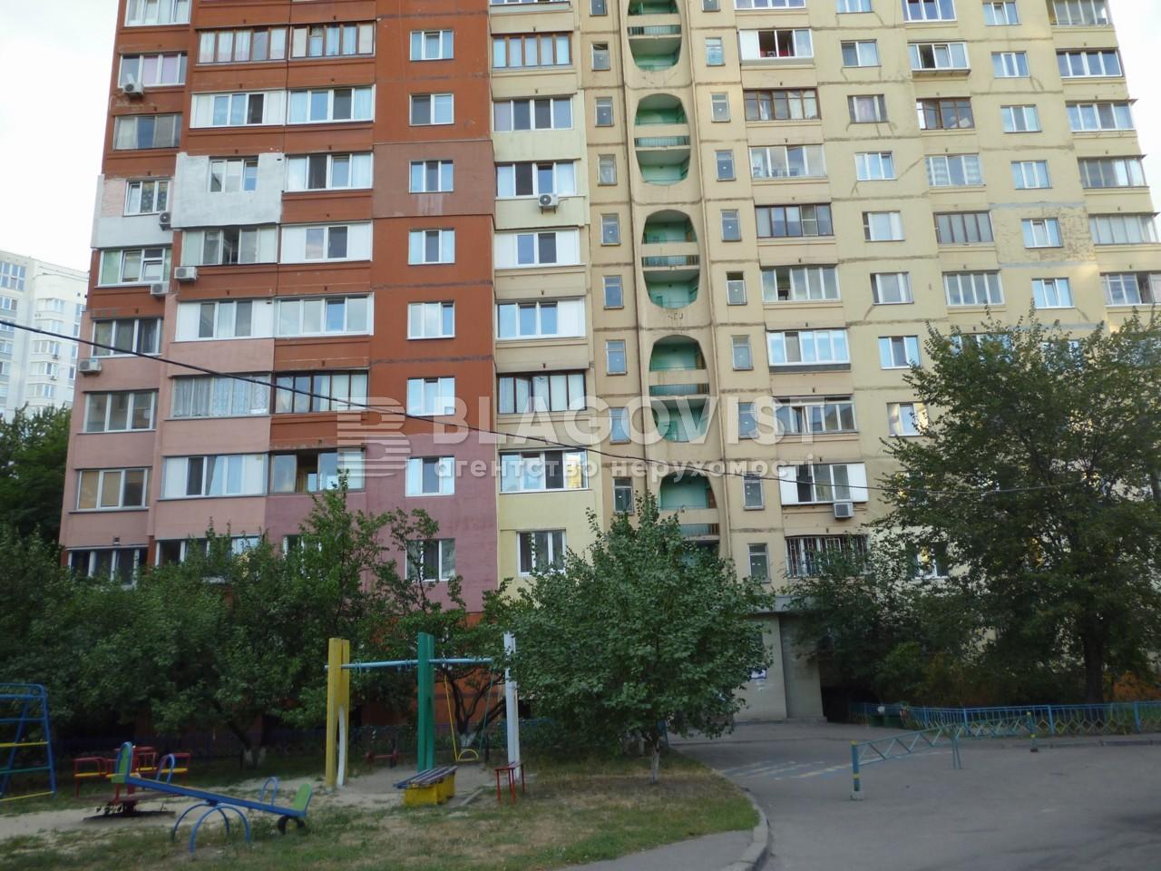 Офис, F-38064, Харьковское шоссе, Киев - Фото 2