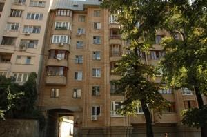 Квартира Тургенєвська, 64/68, Київ, R-34642 - Фото 2