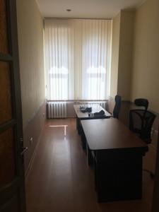 Офис, Межигорская, Киев, E-25241 - Фото 4