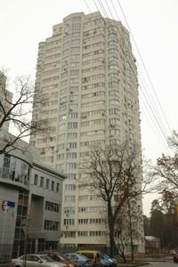 Квартира Верховинная, 35, Киев, Z-666546 - Фото2