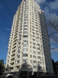 Квартира Верховинна, 35, Київ, Z-709346 - Фото