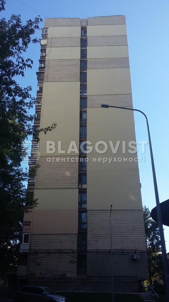 Офис, Большая Васильковская, Киев, Z-824978 - Фото 21