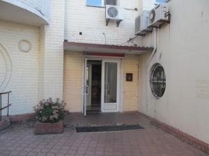 Нежитлове приміщення, Бажана Миколи просп., Київ, A-106384 - Фото3