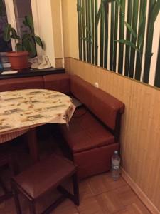 Квартира Саксаганского, 36, Киев, B-83250 - Фото 12