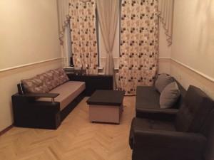 Квартира Саксаганского, 36, Киев, B-83250 - Фото 3