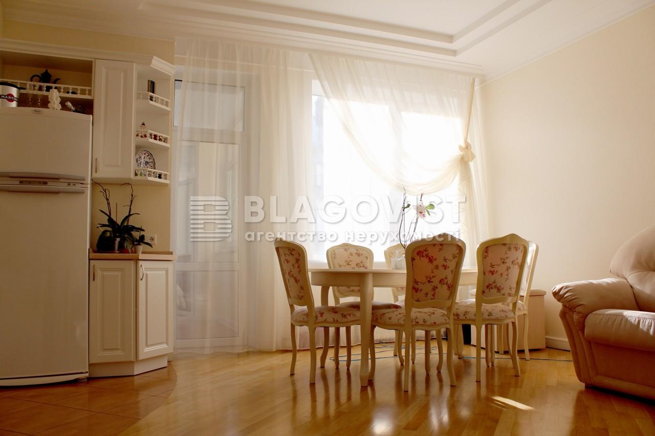 Квартира D-23129, Павловская, 17, Киев - Фото 6