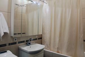 Квартира D-23129, Павловская, 17, Киев - Фото 10