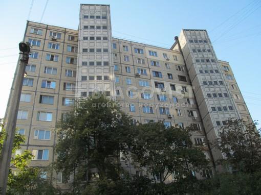 Квартира, Z-497034, 7б